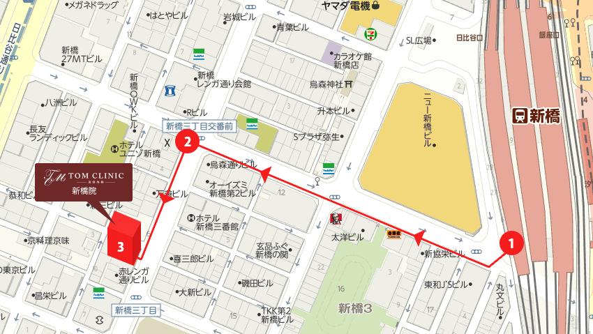 新橋院ルートマップ