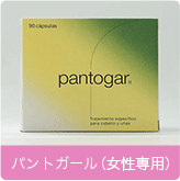 パントガール(女性専用)