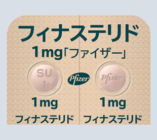 フィナステリド錠1mgファイザー